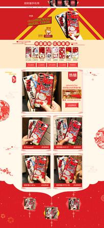 年货节女装海报图片_年货节女装海报设计素材_红动网