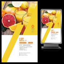 现榨果汁饮料促销宣传海报设计