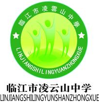学校校徽 AI