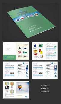胶带胶布系列企业画册模板