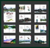 旅游画册模板