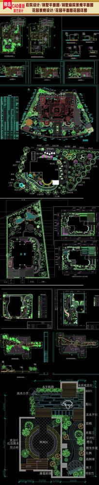 别墅后院绿化设计 dwg