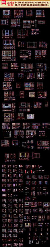柜子深化CAD标准图纸