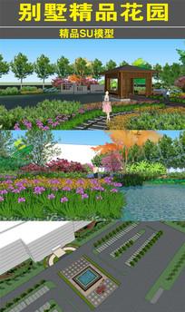 花园厂区景观规划SU模型