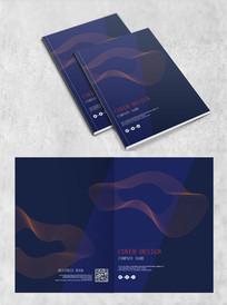 蓝色线条画册封面