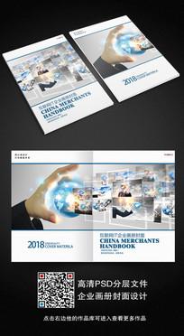 时尚大气IT计算街网络科技画册封面