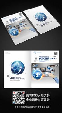 时尚大气计算机网络传媒科技画册封面