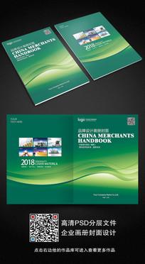 时尚大气绿色线条画册封面设计