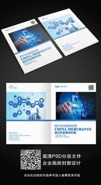 时尚大气医疗机构画册封面设计