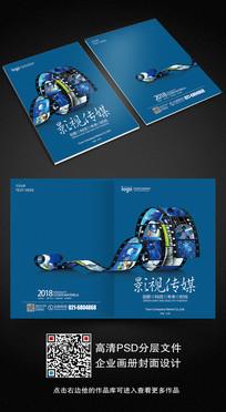 时尚大气影视传媒画册封面设计