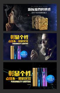 时尚炫酷打火机海报