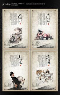 时尚中国风展板设计