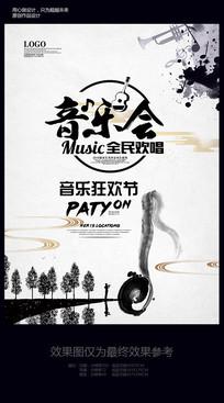 水彩中国风音乐会海报