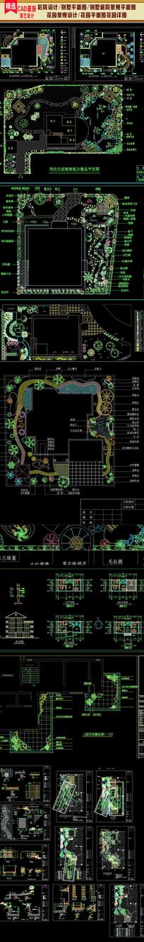 园艺设计CAD图纸 dwg
