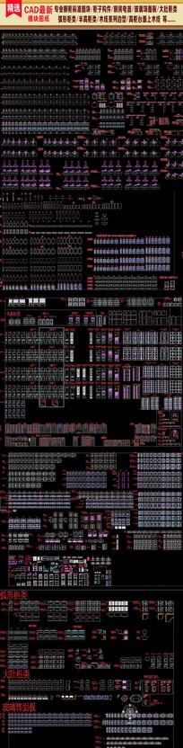 专业橱柜标准图块CAD图集
