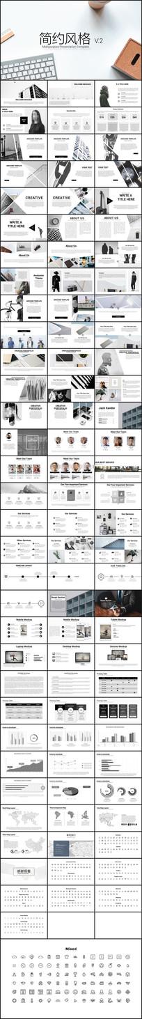 2017简约欧美商务风优雅创意PPT模板