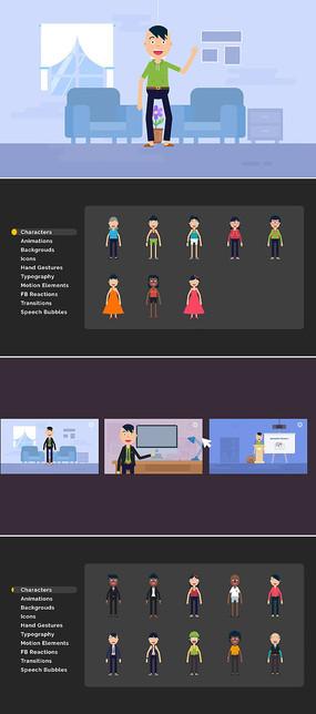 ae卡通人物动画场景设计模板