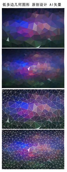 低多边形炫酷抽象背景