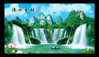 高山流水高清风景画
