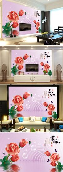 家和富贵玫瑰花朵客厅电视背景墙图片