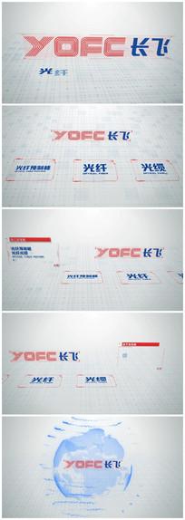 科技地球文字logo展示
