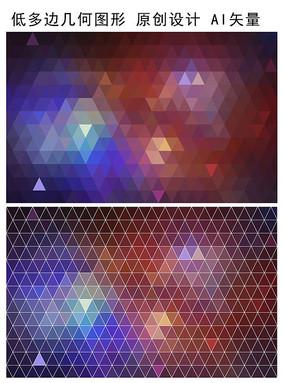 蓝咖色三角形晶格背景