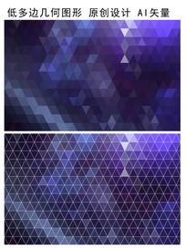 蓝色梦幻菱形背景 AI