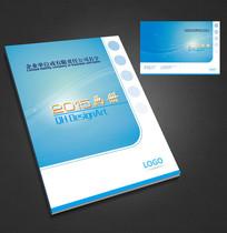 蓝色通用企业宣传画册封面