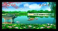 蓝天白云山水风景画
