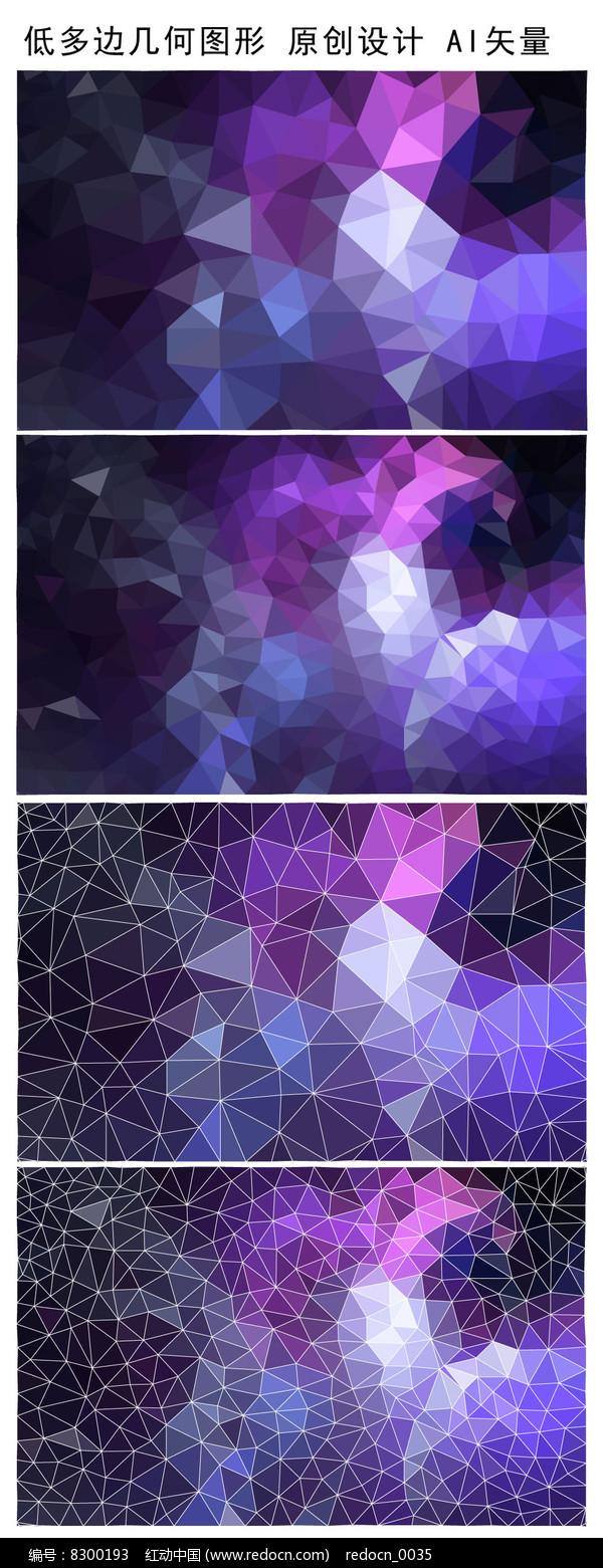 蓝紫色梦幻几何多边形背景图片