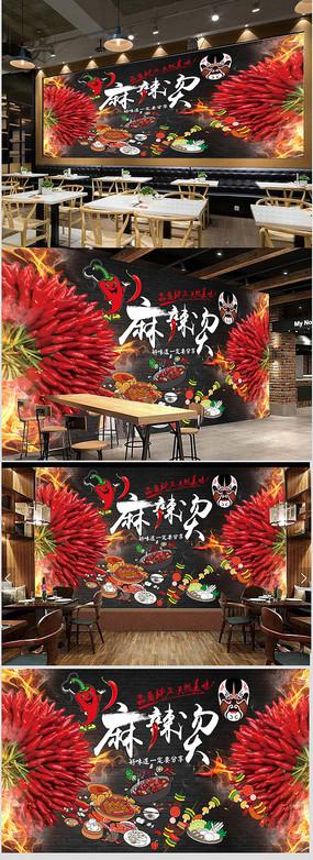 麻辣烫串串香美食背景墙