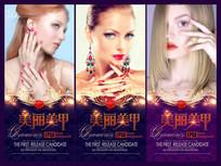 美甲美妆海报图片
