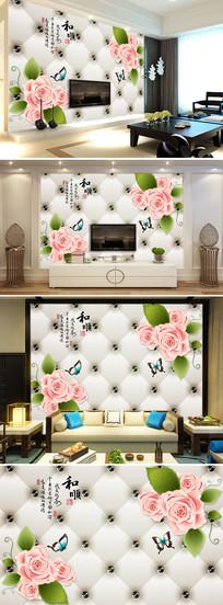欧式软包和顺手绘玫瑰花电视背景墙图片