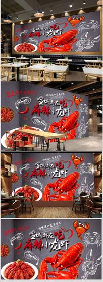 全城都在吃麻辣小龙虾背景墙