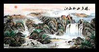 山水风景高清国画