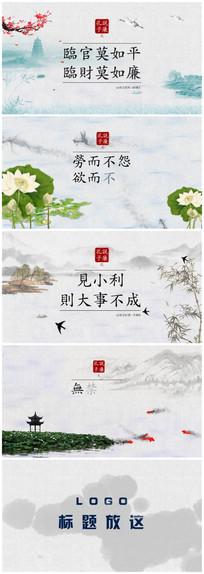 水墨中国风诗词AE模版