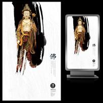 佛学文化禅意境海报设计