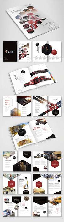 个性快递公司宣传册设计