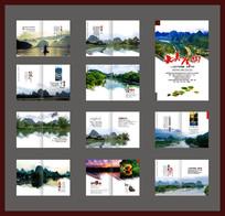 广西旅游画册模板