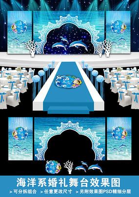 海洋系婚礼舞台效果图 PSD
