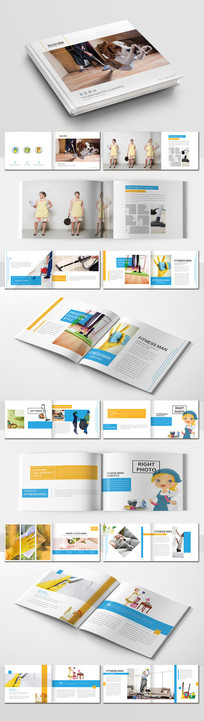 家政服务宣传册设计