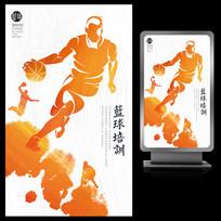 篮球培训中国风篮球文化海报