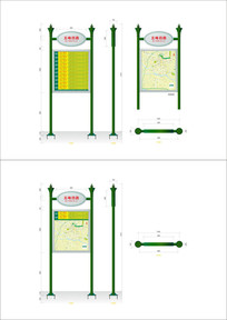 绿色现代简约公交站牌地图导向牌cdr