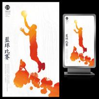 校园篮球比赛中国风海报设计
