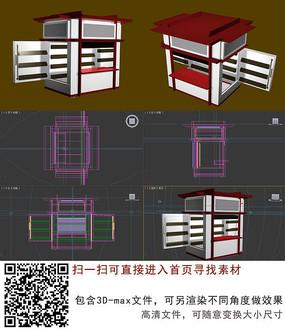 中国邮政红色古越报刊亭3d max模型 max