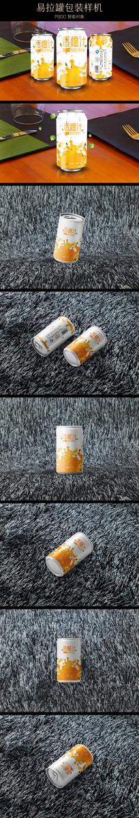 地毯上多角度饮料易拉罐包装样机