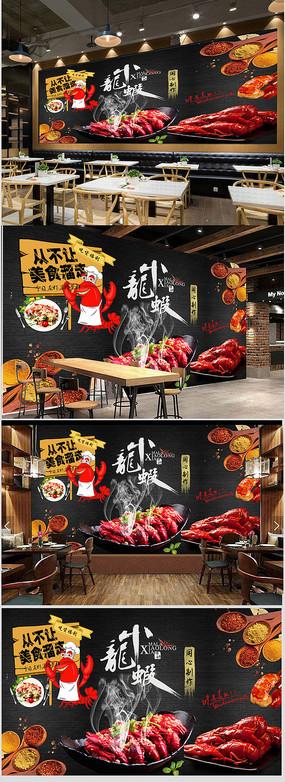 复古麻辣小龙虾餐饮工装背景墙
