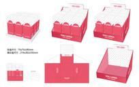 化妆品包装与展示盒设计