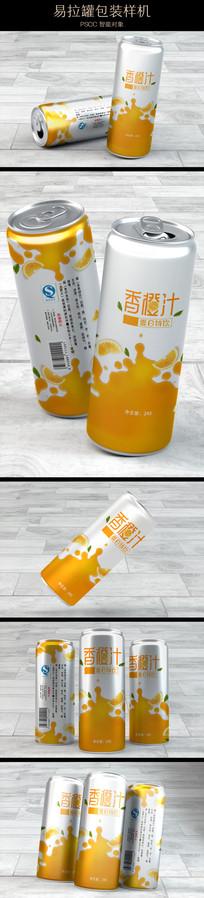 灰地板上多角度长形饮料易拉罐包装样机