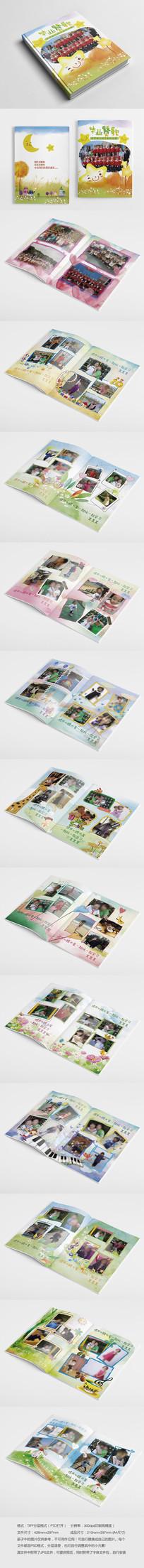 可爱水彩风格幼儿园毕业成长相册